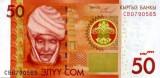 Bancnota Kyrgyzstan 50 Som 2009 - P25 UNC