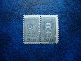 ROMANIA 1941 TIMBRU STATISTIC PERFECT MNH, Nestampilat