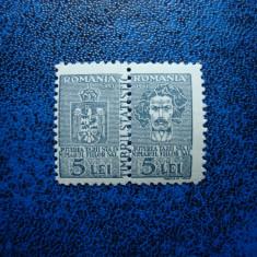 ROMANIA 1941 TIMBRU STATISTIC PERFECT MNH - Timbre Romania, Nestampilat