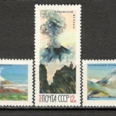 U.R.S.S.1965 Vulcani din Peninsula Kamceatka   CU.266, Nestampilat