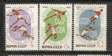 U.R.S.S.1965 Atletism URSS-SUA  CU.252, Nestampilat