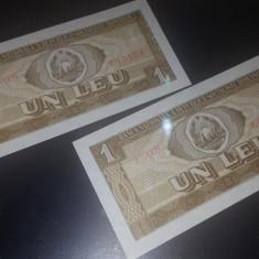 SERIE CONSECUTIVA 1/5/10LEI, BANCNOTE 1966 - Bancnota romaneasca