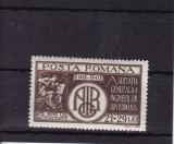 ROMANIA 1943  LP 157   A.G.I.R.  MNH, Nestampilat