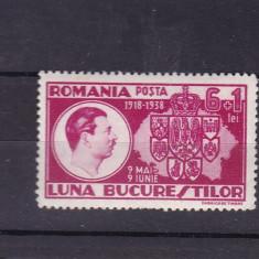 ROMANIA 1938 LP 125 LUNA BUCURESTILOR MNH - Timbre Romania, Nestampilat