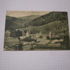 Cp manastirea putna bucovina cp25 - Carte Postala Bucovina dupa 1918, Necirculata, Printata
