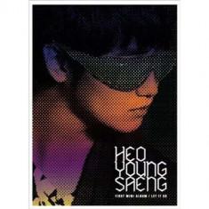 Young Saeng Heo - Let It Go (Mini Album) ( 1 CD ) - Muzica Ambientala