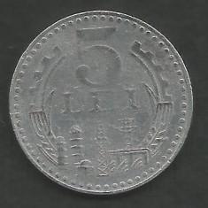 ROMANIA 5 LEI 1978 [4] livrare in cartonas - Moneda Romania, Aluminiu