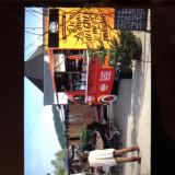 Food Truck Citroen Hy