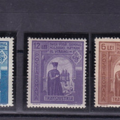 ROMANIA 1941 LP 144 I DUCA VODA SERIE MNH - Timbre Romania, Nestampilat
