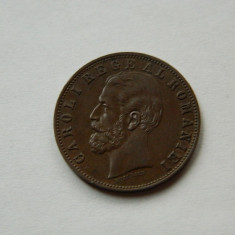 5 bani 1885 XF - Moneda Romania