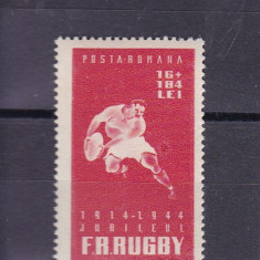 ROMANIA 1944  LP 164  RUGBY  SERIE MNH