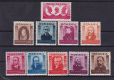 ROMANIA 1943  LP 155  FIGURI  ARDELENE  SERIE MNH, Nestampilat