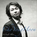 Yong Hoon Cho - O Sole Mio (Single) ( 1 CD )