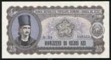 Y367 ROMANIA 25 LEI 1952 serie albastra UNC NECIRCULATA