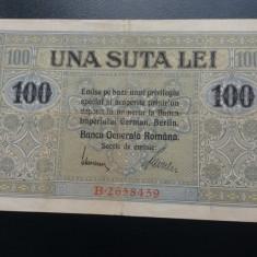Bancnote romanesti 100lei bgr - Bancnota romaneasca