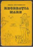 (C7976) RECREATIA MARE DE MIRCEA SANTIMBREANU cu de sene de IURIE DARIE