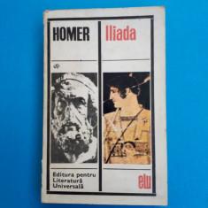 ILIADA = HOMER = Traducere de George Murnu - Roman