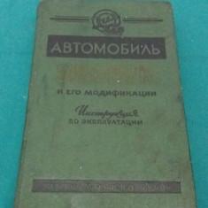 AUTOMOBILUL ZIL 157K ȘI ALTE VARIANTE*CARTE TEHNICĂ/ 1963