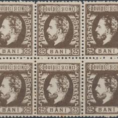 Romania 1872 - Bloc Carol cu Barba 25B - MNH - Timbre Romania, Nestampilat