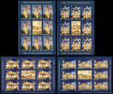 Romania 2013, LP 1991 c, Oradea 900 ani, minicoli, MNH! LP 210,10 lei, Arhitectura, Nestampilat