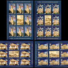 Romania 2013, LP 1991 c, Oradea 900 ani, minicoli, MNH! LP 210, 10 lei - Timbre Romania, Arhitectura, Nestampilat