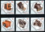 Romania 2013, LP 1972, Aparate foto de colectie, seria, MNH! LP 25,55 lei, Nestampilat