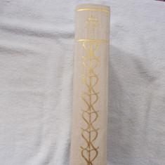 Ioan Slavici - Opere vol.XIV