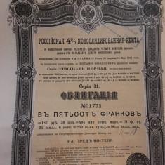 500 Franci Aur obligatiune la purtator Rusia 1901 cupoane neincasate