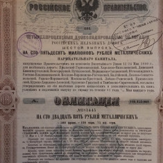 500 Franci Aur 1880 obligatiune Rusia cu dobanda si cupoane