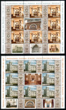 Romania 2013, LP 1967 d, Templul Evreiesc Radauti, minicoli, MNH! LP 235,05 lei