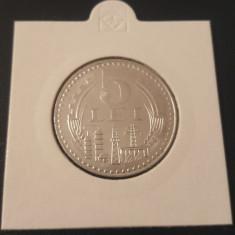 Moneda Romania 5 Lei 1978 UNC - BU, Aluminiu