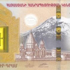Bancnota Armenia 500 Dram 2017 - PNew UNC ( hibrid - Arca lui Noe )