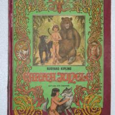 Cartea Junglei - Rudyard Kilping - Format Mare - 1986 - Carte de povesti