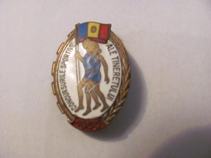 """PVM - Insigna """"Concursurile Sportive ale Tineretului 1955"""""""