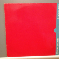 DIRE STRAITS - MAKING MOVIES (1980/VERTIGO/RFG) - disc Vinil/Analog/Impecabil - Muzica Rock Phonogram rec