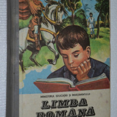 Limba Romana - manual pentru clasa a V -a 1988 - Manual scolar, Clasa 5
