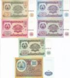 Bancnota Tadjikistan 1 - 100 Ruble 1994 - P1-6 UNC