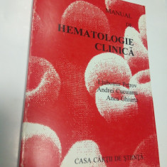 MANUAL DE HEMATOLOGIE CLINICA - L. Petrov, A. Cucuianu, Anca Ghiurtz