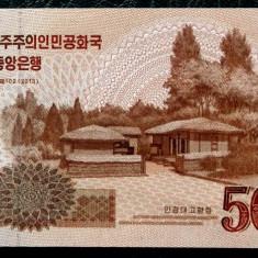 NORTH KOREA COREA DE NORD 5000 WON 2017 COMEMORATIVA SPECIMEN UNC necirculata ** - bancnota asia