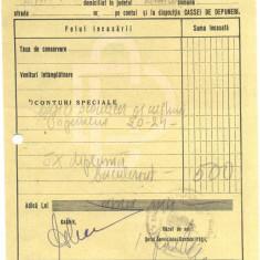 Z474 DOCUMENT VECHI -CHITANTA NR 7959 -TAXA DIPLOMA BACALAUREAT -1945