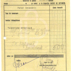Z474 DOCUMENT VECHI -CHITANTA NR 7959 -TAXA DIPLOMA BACALAUREAT -1945 - Hartie cu Antet