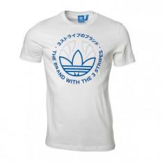 Tricou Adidas Tech Trefoil-Tricou Original-Tricou Barbat Bumbac- AJ7145 - Tricou barbati Nike, Marime: M, L, XL, XXL, Culoare: Din imagine, Maneca scurta