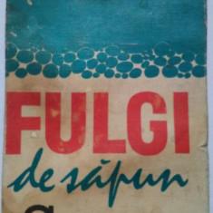 CUTIE DE carton- FULGI DE SAPUN STELA