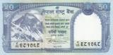 Bancnota Nepal 50 Rupii (2008) - P63 UNC