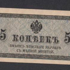 Rusia 5 kopeks 1915 UNC - bancnota europa