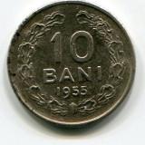 10 bani 1955, RPR
