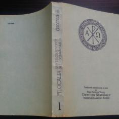Filocalia sfintelor nevointe ale desavarsirii// volumul 1 - Carti ortodoxe