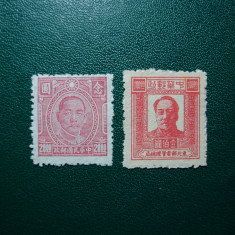 LOT TIMBRE CHINA - Timbre straine, Nestampilat