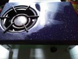 aragaz mini - SATU-MARE