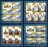 Romania 2014, LP 2011 c, Orasele Romaniei, Arad, minicoli, MNH! LP 144,30 lei, Arhitectura, Nestampilat